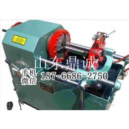 福建宁德LT-45三速圆钢套丝机 电动钢结构螺栓套丝机