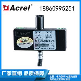 安科瑞 BR系列罗氏线圈电流变送器8000-20000A