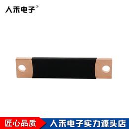 人禾RHI导电铜排硬连接T2紫铜接电铜条