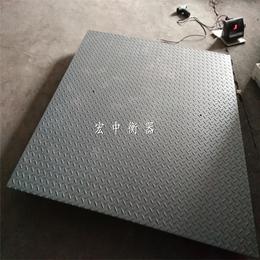 重庆1.2x1.5m纸厂车间称重平台秤