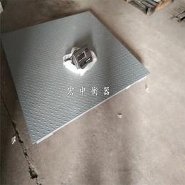 江苏1-3t加厚型小地磅称重1.2x1.2地磅秤价格