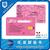 华海IC卡能感应门禁考勤卡会员卡供应缩略图4