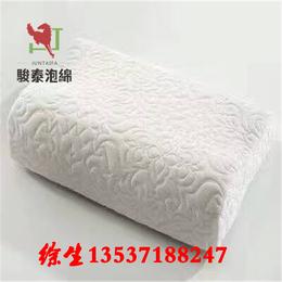 厂家供应慢回弹波浪海绵枕头记忆单人枕价格实惠