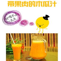 果之谷木瓜汁香乳汁 无添加