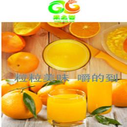 果之谷果之谷柳橙汁 健康原生态