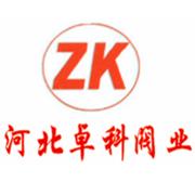 万博manbetx官网登录_manbetx官方网站_万博体育app