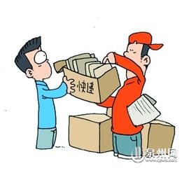 EMS个人快递在天津机场被扣报关报检公司