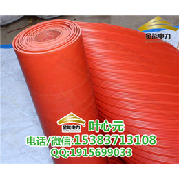 甘肃配电室专用红色5mm厚常规条纹防滑胶垫