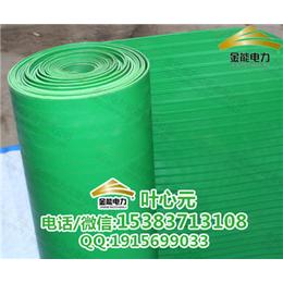 配电室专用绿色条纹防滑胶垫 价格优惠