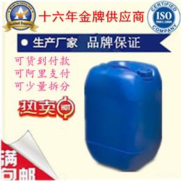 原苯甲酸三甲酯707-07-3