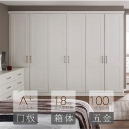 現代簡約臥室衣櫥定制縮略圖