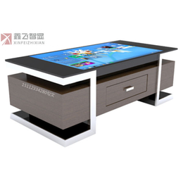 触控茶几互动触摸桌 触摸餐桌 智能餐桌电子餐桌液晶显示器