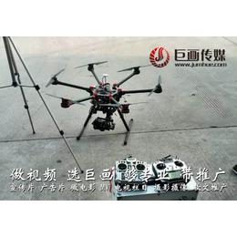 东莞宣传片拍摄东城视频拍摄东莞宣传片拍摄公司-巨画传媒机构