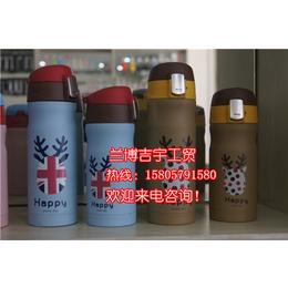 保温杯供应商、上海保温杯、【兰博保温杯】(查看)