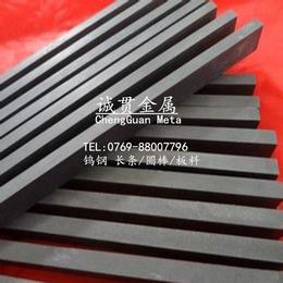 YG8钨钢价格YG8钨钢硬度YG8钨钢用途