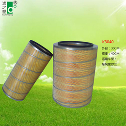 山东滤清器厂家直销空气滤清器K3040 汽车空气滤清器