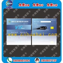 复旦FM1280接触式-双界面CPU卡