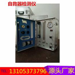 供AJ10B氧气呼吸器校验仪价格源头厂家