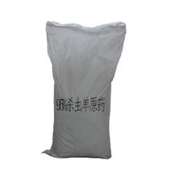 杀虫单原药厂家生产 高品质杀虫单