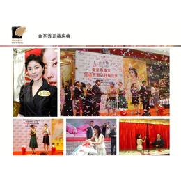 金zhizun开幕庆典缩略图