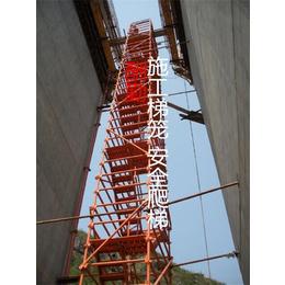 高空建筑施工通用酬勤安全爬梯