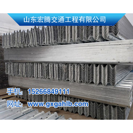甘肃省定西市波形护栏板厂家直销 镀锌护栏板定制