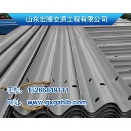 甘肃省定西市波形梁护栏板厂家 高速护栏板规格参数