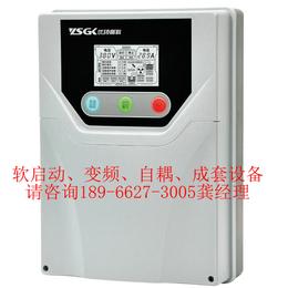 1.5kW电机专用水泵控制器 潜水泵启动柜价格
