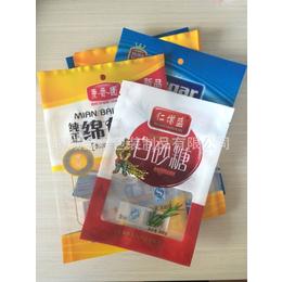 供应临沂红糖包装袋-供应临沂白糖包装袋