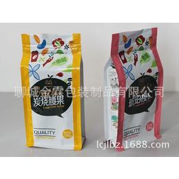供应银川八边封食品包装袋-休闲食品包装袋