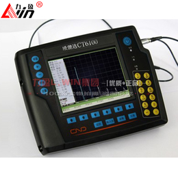 力盈数字式超声波探伤仪6100