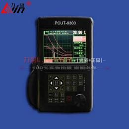 力盈超声波探伤仪PCUT-9300数字超声波探伤仪厂家