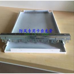 加油站罩棚铝扣板 S型300面防风铝扣板 白色铝条扣板