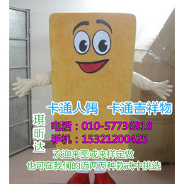北京卡通人偶服装厂家直销-大头娃娃人偶