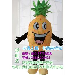 北京卡通人偶服装定制价格-幼教人偶