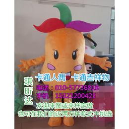 北京卡通人偶服装定做多少钱-庙会人偶