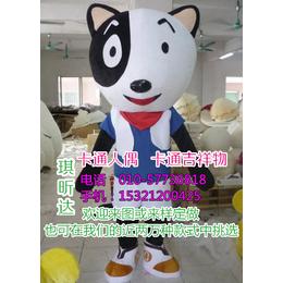 北京卡通人偶定制厂家-生日聚会人偶