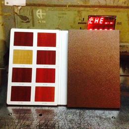 晶钢门板色卡橱柜色板定制家居样册