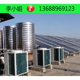 东莞太阳能热泵热水器厂家