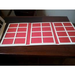 模压门板色板样册彩晶门板色卡本