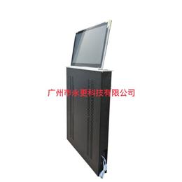 广州品牌17.3寸超薄高清液晶平升降机超薄一体机升降器