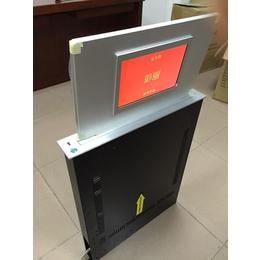 超薄触摸高清双屏集成电脑一体机 升降器广州生产厂家