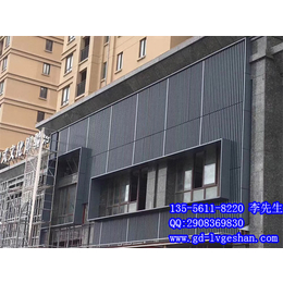 呼伦贝尔氟碳铝方通 100x25凹槽铝方管 幕墙铝方通厂家