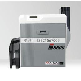 Matica xid8600高清600dpi证卡打印机