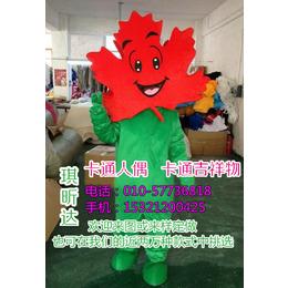 北京卡通玩偶服装定制厂家-人可以穿的