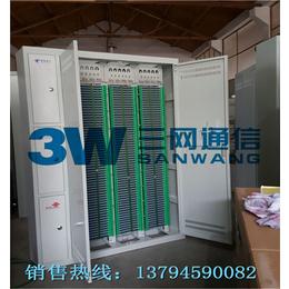 864芯ODF光纤配线柜 三网融合ODF光纤配线架