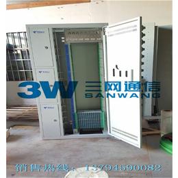 648芯ODF光纤配线柜 三网融合光纤配线架