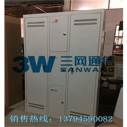 144芯ODF光纤配线柜 三网合一光纤配线架批发