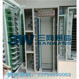 1296芯落地式ODF机柜  四网合一光纤配线柜