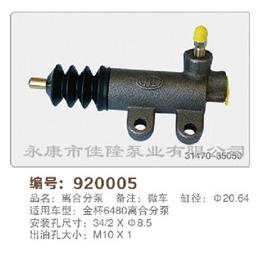 汽车配件_佳隆泵业值得选择_汽车配件加工